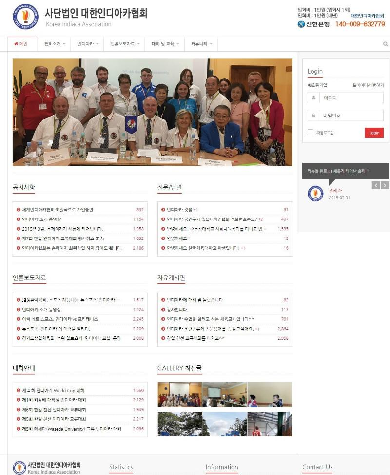 Screenshot 2020-04-09 at 10.54.43.jpg
