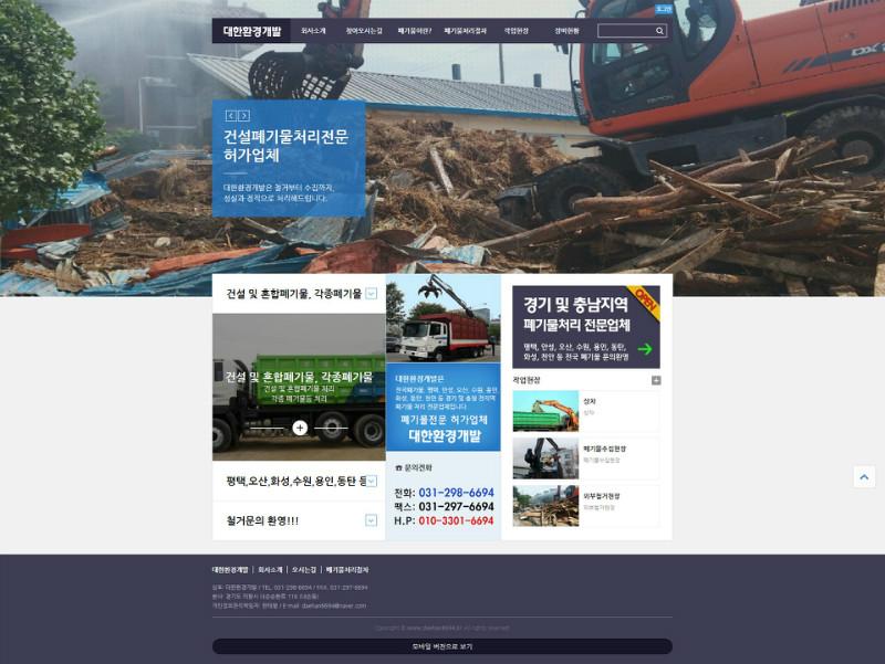 Screenshot 2020-11-05 at 10.25.13.jpg